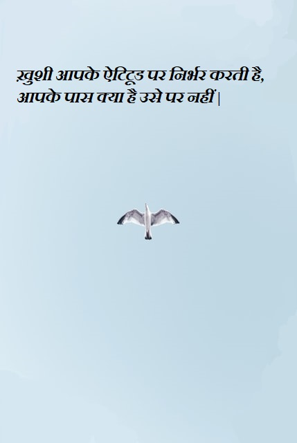 This image has an empty alt attribute; its file name is Attitude-Status-In-Hindi-20.jpg