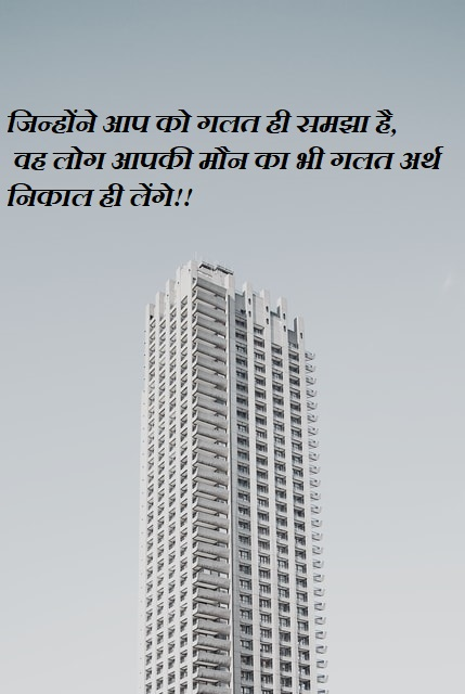This image has an empty alt attribute; its file name is Attitude-Status-In-Hindi-24.jpg