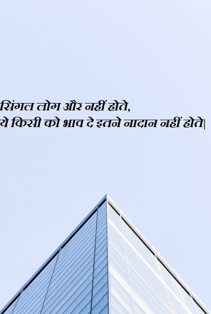 This image has an empty alt attribute; its file name is Attitude-Status-In-Hindi-27.jpg