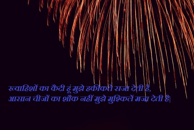 This image has an empty alt attribute; its file name is Attitude-Status-In-Hindi-33.jpg
