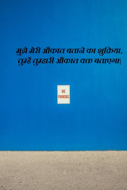 This image has an empty alt attribute; its file name is Attitude-Status-In-Hindi-34.jpg