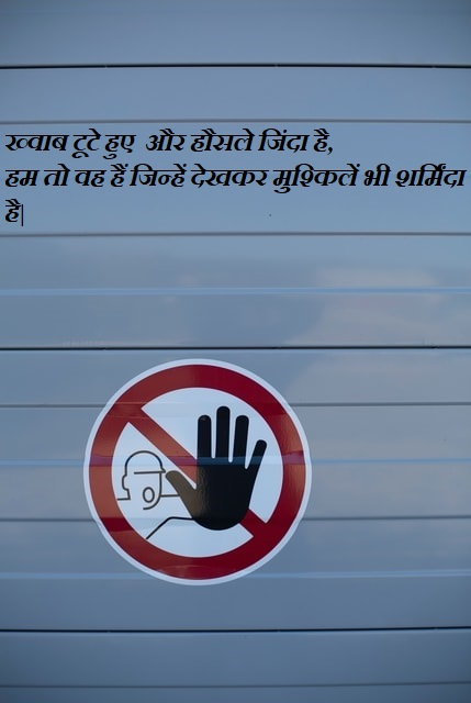 This image has an empty alt attribute; its file name is Attitude-Status-In-Hindi-35.jpg