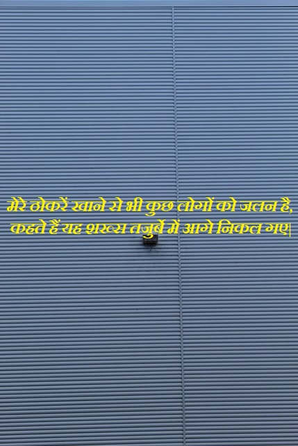 This image has an empty alt attribute; its file name is Attitude-Status-In-Hindi-37.jpg