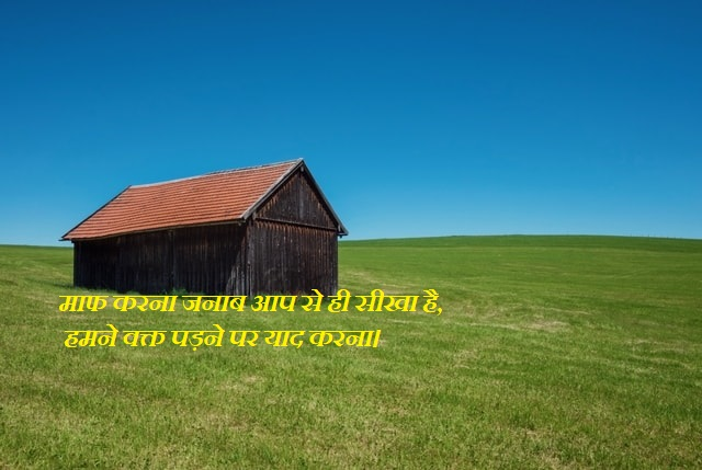 This image has an empty alt attribute; its file name is Attitude-Status-In-Hindi-49-1.jpg