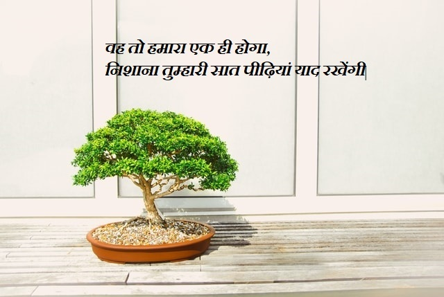 This image has an empty alt attribute; its file name is Attitude-Status-In-Hindi-52-1.jpg